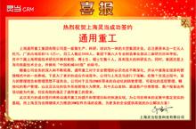 妖杀微变传奇发布网游戏截图5